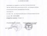 polya_bozhinova_17