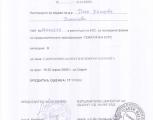 polya_bozhinova_1
