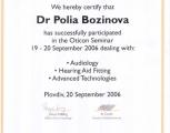 polya_bozhinova_25