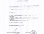 polya_bozhinova_30