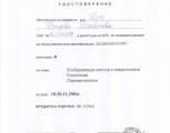 polya_bozhinova_34