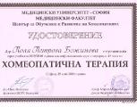 polya_bozhinova_35