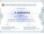 polya_bozhinova_43