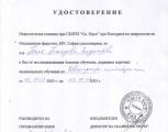 polya_bozhinova_44