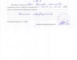 polya_bozhinova_46