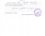 polya_bozhinova_47