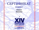 plamen-bozhinov_4