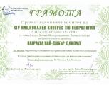 plamen-bozhinov_8