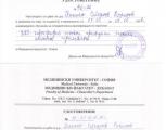 plamen_bozhinov_101