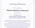 plamen_bozhinov_109