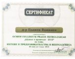 plamen_bozhinov_12