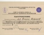 plamen_bozhinov_32