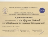 plamen_bozhinov_35