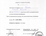 plamen_bozhinov_61