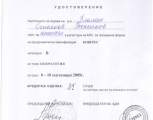 plamen_bozhinov_62