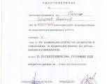 plamen_bozhinov_63