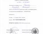 plamen_bozhinov_65