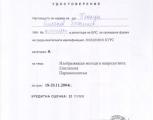 plamen_bozhinov_66