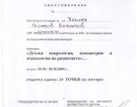 plamen_bozhinov_68