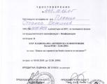 plamen_bozhinov_72