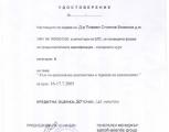 plamen_bozhinov_73