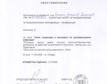 plamen_bozhinov_75