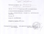 plamen_bozhinov_77
