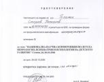 plamen_bozhinov_80