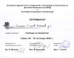 plamen_bozhinov_83