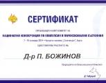 plamen_bozhinov_85
