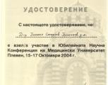 plamen_bozhinov_87