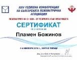 plamen_bozhinov_8