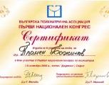 plamen_bozhinov_92