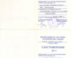 plamen_bozhinov_96