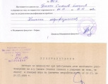 plamen_bozhinov_97
