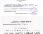 plamen_bozhinov_98