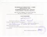 plamen_bozhinov_99